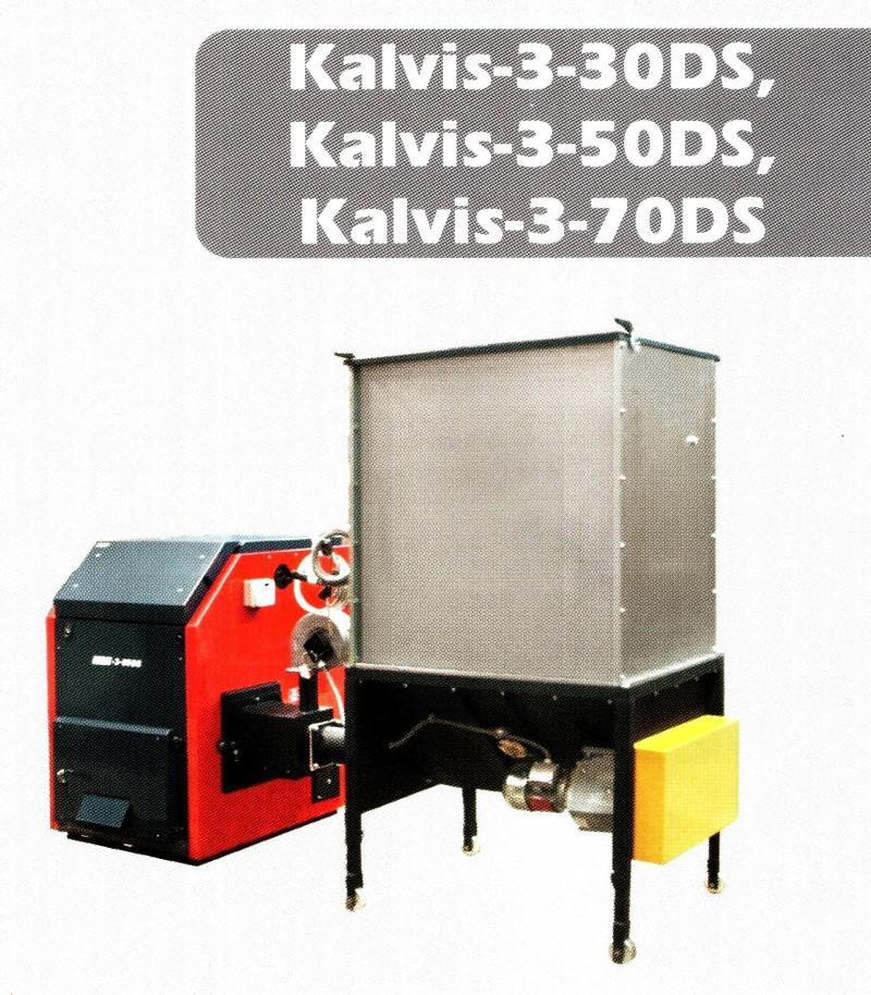 Котлы на щепе Kalvis 3 30 50 70 DS
