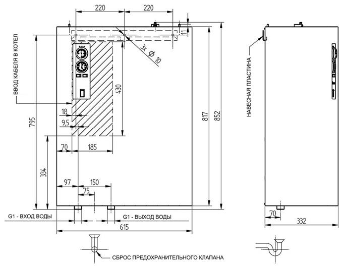 Схема Tronic 5000