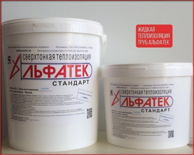 Краска теплоизоляционная для стен: может ли термокраска заменить утеплитель внутри или снаружи и как применяется для теплоизоляции наружных стен